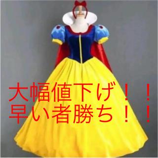 ディズニー(Disney)の白雪姫 コスプレ(衣装一式)