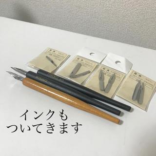 つけペン セット(コミック用品)