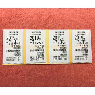 キンテツヒャッカテン(近鉄百貨店)の近鉄 株主優待券 乗車券 4枚(鉄道乗車券)