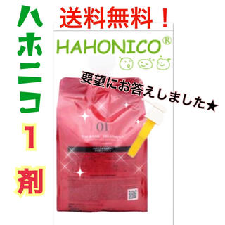 ハホニコ(HAHONICO)のハホニコ ザラメラメトリートメント 1剤(トリートメント)