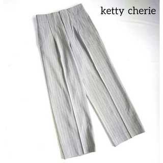 ケティ(ketty)のケティシェリー★ストライプセンタータックセミワイドパンツ 2 グレー ストレッチ(カジュアルパンツ)