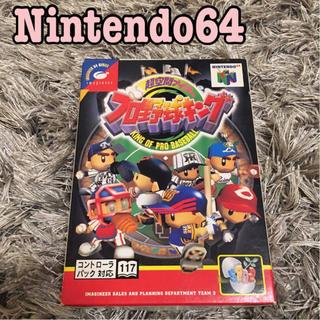 ニンテンドウ64(NINTENDO 64)のプロ野球キング ニンテンドー64 ソフト(家庭用ゲームソフト)