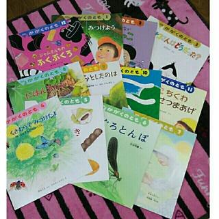 <中古品>☆月刊かがくのとも 12冊セット☆(絵本/児童書)