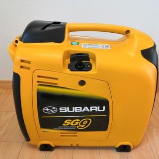 スバル(スバル)の スバルSG9 発電機 整備済み 防災用品 (防災関連グッズ)