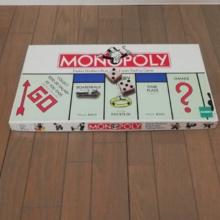 タカラトミー(Takara Tomy)のモノポリー(人生ゲーム)