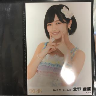 エスケーイーフォーティーエイト(SKE48)の北野瑠華 生写真(アイドルグッズ)