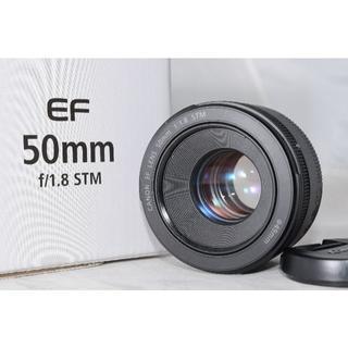 キヤノン(Canon)の綺麗な展示品☆キャノン Canon EF 50mm F1.8 STM(レンズ(単焦点))