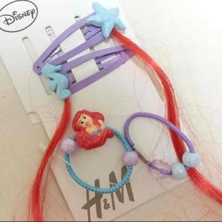 ディズニー(Disney)のH&M アリエル ヘアピンヘアゴムセット♡(ヘアアクセサリー)