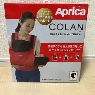 アップリカ(Aprica)のアップリカ(Aprica) だっこひも コラン ハグ AB ブラック BK (抱っこひも/おんぶひも)