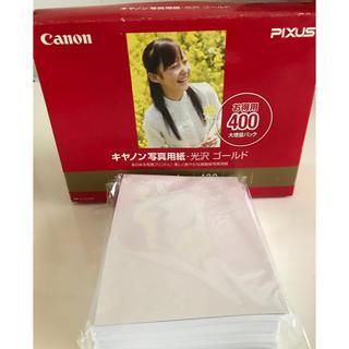 キヤノン(Canon)のCanon写真用紙・難あり100枚(写真)