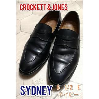 クロケットアンドジョーンズ(Crockett&Jones)のクロケット&ジョーンズ シドニー 6 1/2 E ネイビー(ドレス/ビジネス)