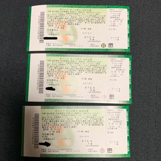 ダイハツ キュリオス 仙台公演 チケット 三枚(サーカス)