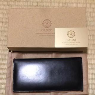 ガンゾ(GANZO)の長財布 Ganzo 札入れ(長財布)