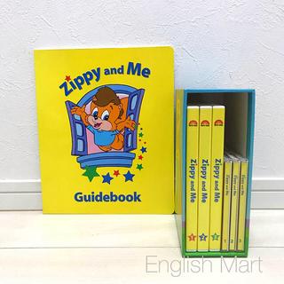 Disney - 【希少】Zippy and Me DVDセット ディズニー英語システム DWE