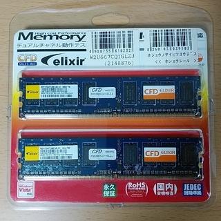 デスクトップ用メモリ 1GB×2
