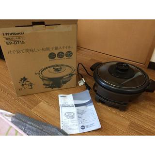 ツインバード(TWINBIRD)のTWINBIRD EP-D715 電気グリル鍋 ツインバード(調理機器)