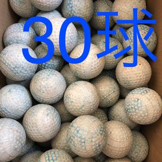 (送料込)30球2800円 軟式野球中古ボール(ボール)