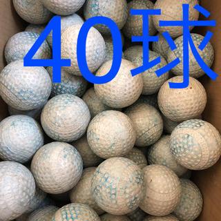 (送料込)40球3650円 軟式野球中古ボール(ボール)