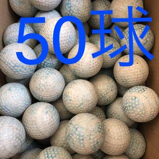 (送料込)50球4400円 軟式野球中古ボール(ボール)