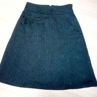 クリスチャンラクロワ(Christian Lacroix)のバザールクリスチャンラクロワ スカート(ひざ丈スカート)