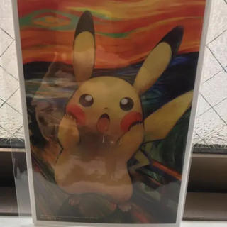 ポケモン(ポケモン)のポケモン ムンク展 ポストカード(美術館/博物館)