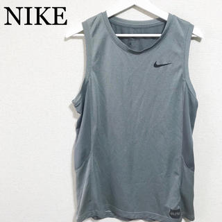 Brilliant Mens Nike Vest Top Size Xl Activewear