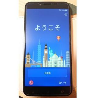 エイスース(ASUS)のASUS Zenfone3 Max 5.5 ZC553kL DSDS(スマートフォン本体)