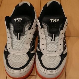 ティーエスピー(TSP)の卓球シューズ(卓球)