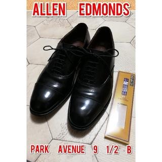 アレンエドモンズ(Allen Edmonds)のアレンエドモンズ【パークアベニュー】9 1/2 B 27.5cm(ドレス/ビジネス)
