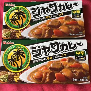 ハウスショクヒン(ハウス食品)のハウス ジャワカレー 2箱(調味料)