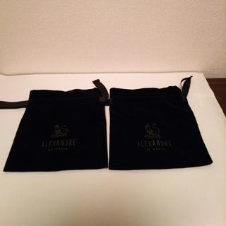 アレクサンドルドゥパリ(Alexandre de Paris)のAlexandre de Paris 袋2個(ショップ袋)