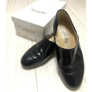 ハルタ(HARUTA)の超美品!Haruta spock ハルタ スポックシューズ 23cm 黒ツヤ(ローファー/革靴)