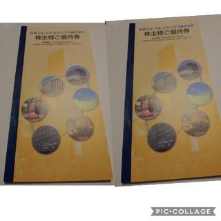 キンテツヒャッカテン(近鉄百貨店)の近鉄 優待 割引券  2冊セット(その他)