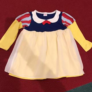ディズニー(Disney)の白雪姫 コスプレ 衣装 ワンピース(衣装)