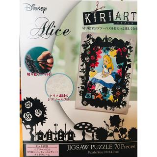 ディズニー(Disney)の不思議の国のアリス 切り絵パズル(置物)