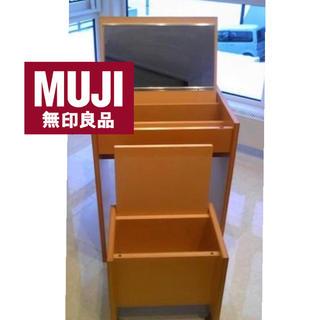 ムジルシリョウヒン(MUJI (無印良品))の無印良品 ドレッサー  & スツール セット 25000円相(ドレッサー/鏡台)