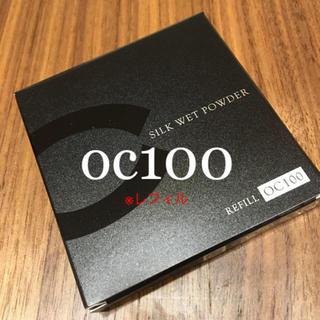 【新品】セフィーヌ シルク ウェット ファンデーション OC100