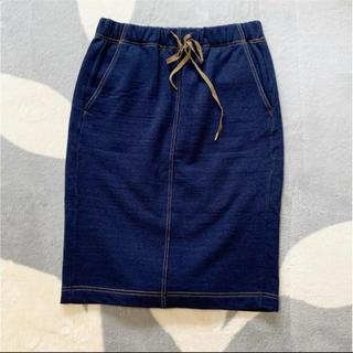 グーコミューン(GOUT COMMUN)の美品 グーコミューン デニム風スカート(ひざ丈スカート)