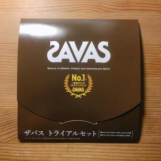 ザバス(SAVAS)の【値下げしました】SAVAS ザバス プロテイン トライアルセット(プロテイン)