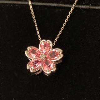 キョウセラ(京セラ)の【保証書つき】ピンクのパパラチアの桜のネックレス(サファイア コランダム)(ネックレス)