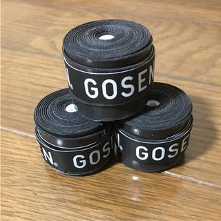 ゴーセン(GOSEN)のGOSENグリップテープ黒色[4本](その他)