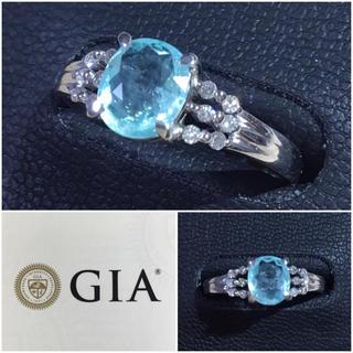 GIA鑑別❗️0.68ct!パライバ&ダイヤモンドリング 指輪 約12.5号(リング(指輪))