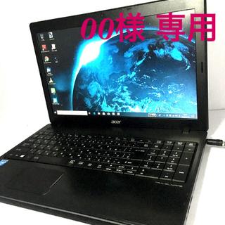 エイサー(Acer)の大画面★ TravelMate P453M 高性能Celeron Office(ノートPC)