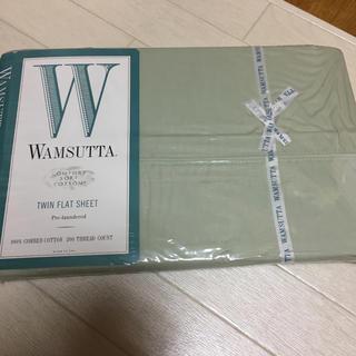 WAMSUTTA カバー 4個(その他)