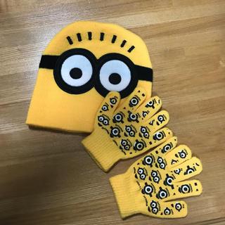 ミニオン(ミニオン)のミニオン USJ コスプレ(帽子)