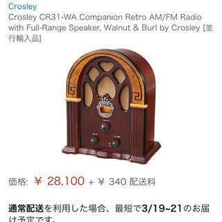 ラジオ(ラジオ)