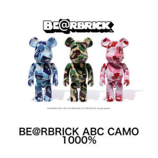 A BATHING APE - BE@RBRICK ABC CAMO 1000% GREEN