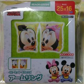 ディズニー(Disney)の新品未開封【25×16㎝】Disney ミッキーマウス アームリング うきわ(マリン/スイミング)
