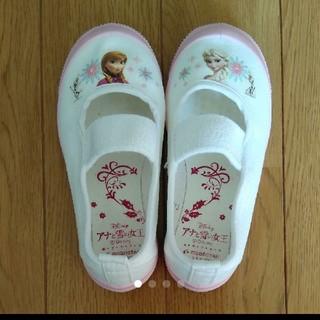 上履き アナと雪の女王 サイズ15(スクールシューズ/上履き)