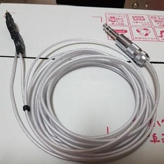 ゼンハイザー(SENNHEISER)のHD650用 Oyaide オヤイデ HPC-63HDX V2/2.5m  (ケーブル)